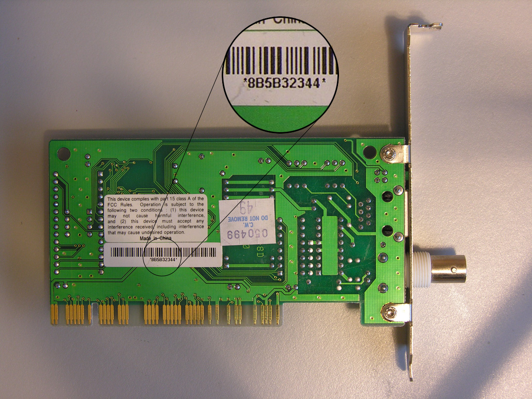 How can I find out the network address of a network card